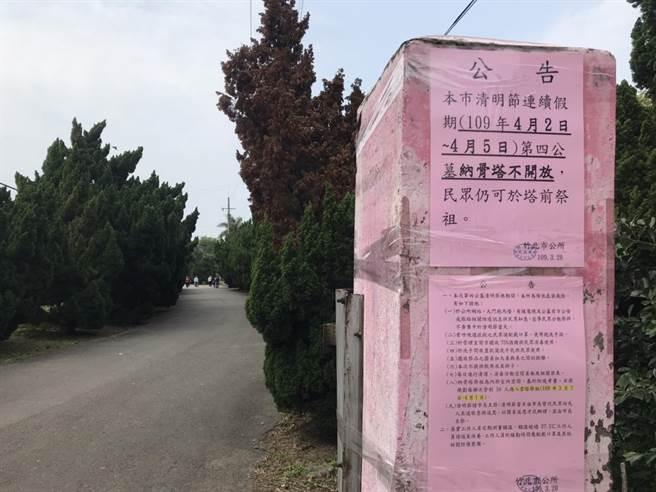 竹北市第4公墓納骨塔清明連假期間將禁止入內,近日已有民眾前往祭祀。(莊旻靜攝)