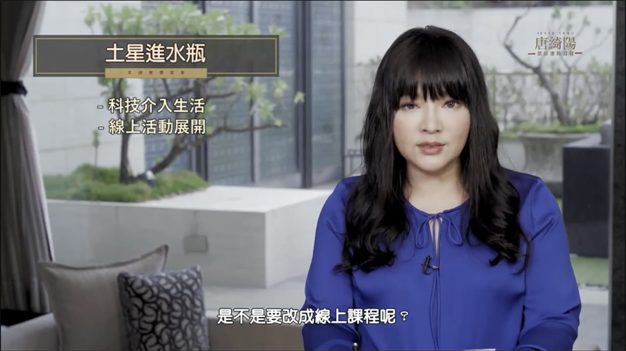 台灣依然會是淨土!唐綺陽:三到五月很關鍵、勿當千古罪人