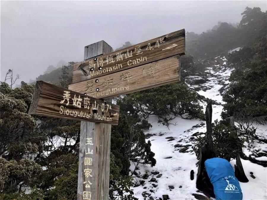 發生山難的馬博拉斯橫斷,為台灣山區四大障礙路線之一,當時死者張男參加的登山團為縱走團,是最高級登山團。(圖/翻攝畫面)