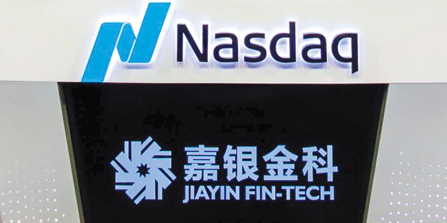 疫情衝擊,在美上市的100多家中國新經濟公司,近兩個月來股價災情慘重。圖╱擷取自公司網站
