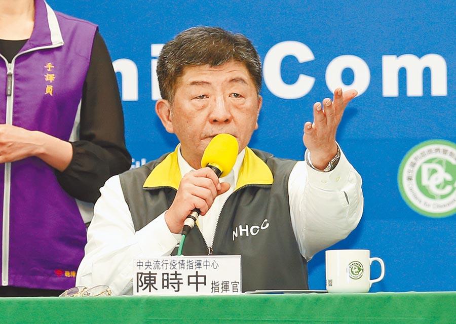 中央流行疫情指揮中心指揮官陳時中。(姚志平攝)