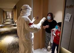 陸男返京未隔離致母感染 警方立案偵查