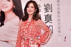 劉真病逝享年44歲 等不到換心獨留辛龍、4歲女