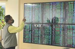 美期指大跌 台股開盤9千點大關又失守
