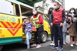 新北市幼兒車防疫SOP 三段式量體溫、避16人同車