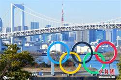 國際奧會考慮東奧延期 4周內完成決定