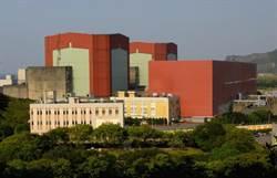 基隆39萬戶停電及核二線路跳脫 原因居然是...