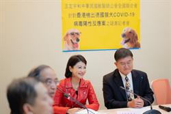民代、獸醫齊呼籲 勿因新冠肺炎感染謠言棄養寵物