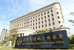 散發新竹市府停止上班假訊息 男遭罰2萬判緩刑