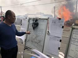 棧板堆置場起火烈焰竄三樓高  隔鄰幼兒園師生驚逃命