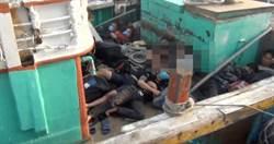 良無船長防疫期間賺黑錢 載31越南偷渡客來台遭逮