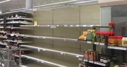 與眾不同 英國超市最先消失的商品是?