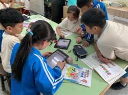 學生居家學習不中斷  台中設置線上教學資源中心