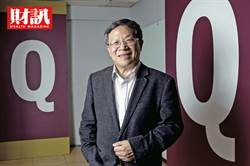 台灣成為全球第7使用先進量子電腦國家 幕後關鍵推手曝光