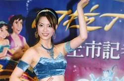 劉真舞伴李志堯感性po文「致我最美麗的舞伴」