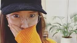 潤娥公開「私服防疫穿搭」網驚:臉在哪