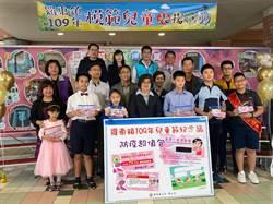 兒童節贈好禮 羅東鎮送防疫包
