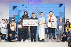 台北好時尚時妝設計大賞徵件 總獎金50萬元