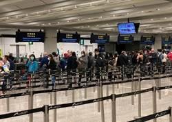 非港居民禁搭海外航班入境 台人赴港檢疫14日