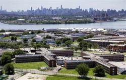 雪上加霜!38人確診 紐約監獄新冠大爆發