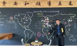中市安和國中手繪疫情結合世界地圖大黑板 防疫扎根校園