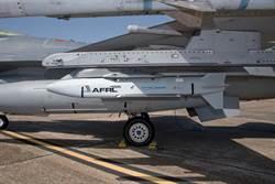 美軍測試灰狼低成本引擎 用於廉價巡弋飛彈