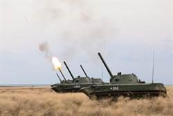 俄國在烏克蘭邊境進行大規模軍事演習