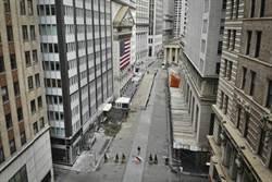 紐約交易所關閉交易大廳 逾200年首次