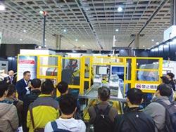 遠東機械各事業體表現卓越 領航台灣工業4.0智慧製造