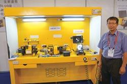 元祿亦 推出金屬加工刀具解決方案
