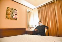 防疫+安心旅館 新北備戰2000房