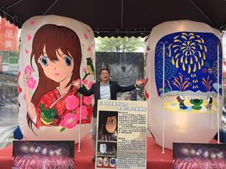 大仙市送樹林紙風船 為台灣疫情祈福
