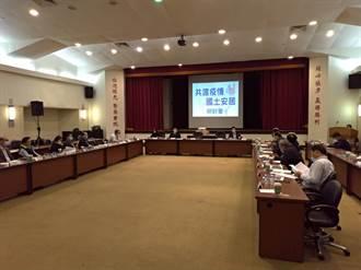 修國土計劃法、鄉鎮市長改官派 藍轟綠:趁防疫偷吃步