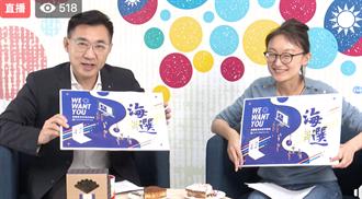 國民黨徵數位長 江啟臣盼重新包裝百年老店