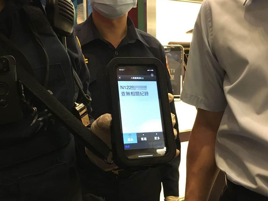 警察用「M-POLICE」查驗民眾非居家檢疫或隔離者。(廖素慧攝)