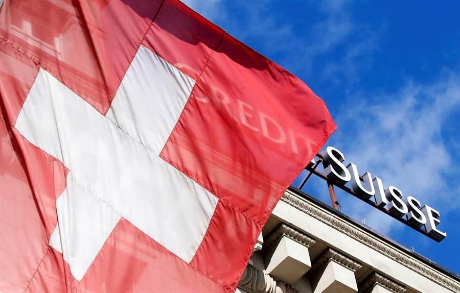 新冠肺炎疫情蔓延全球,歐洲成為重災區,瑞士因口罩等醫療物資屢被鄰國攔截躍上國際頭條,專家評論,這凸顯了瑞士已淪為「歐洲孤島」的事實。(資料照/路透社)