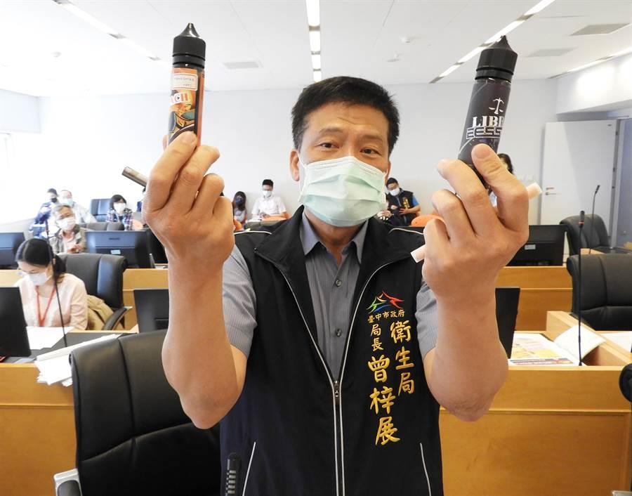 台中市衛生局長曾梓展強調,為防制電子煙危害,並維護兒童及少年健康;特制定「台中市電子煙危害防制自制條例」。(陳世宗攝)