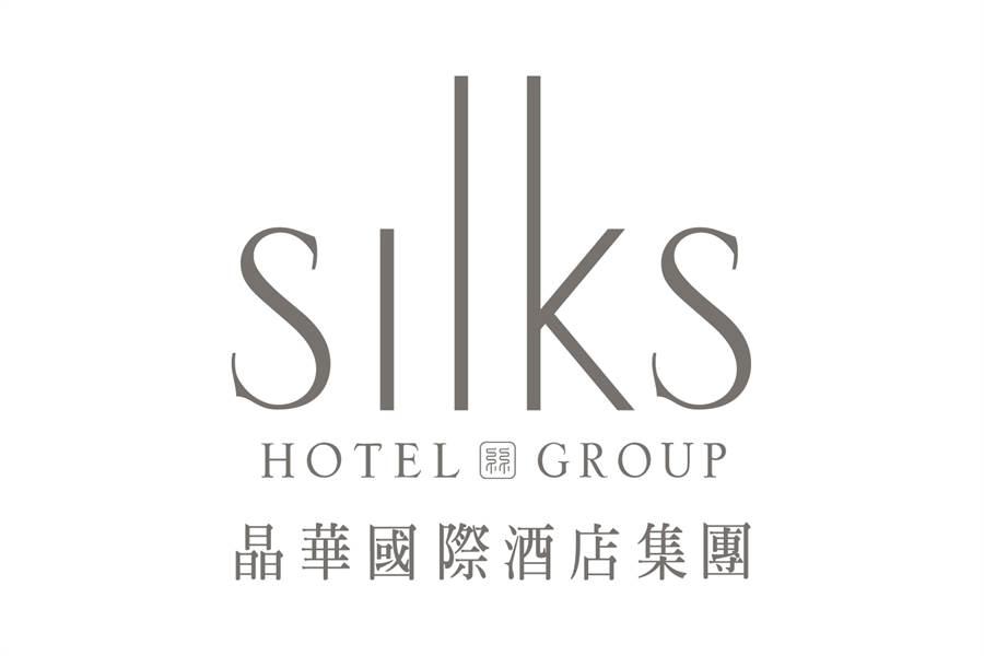 晶華國際酒店集團。(資料照)