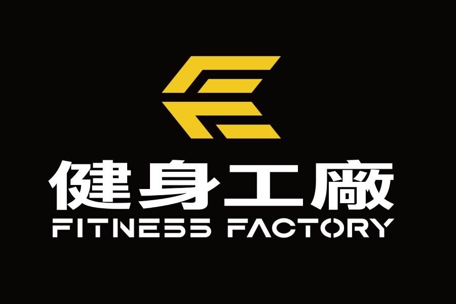 柏文經營本土最大健身品牌「健身工廠」。(資料照)