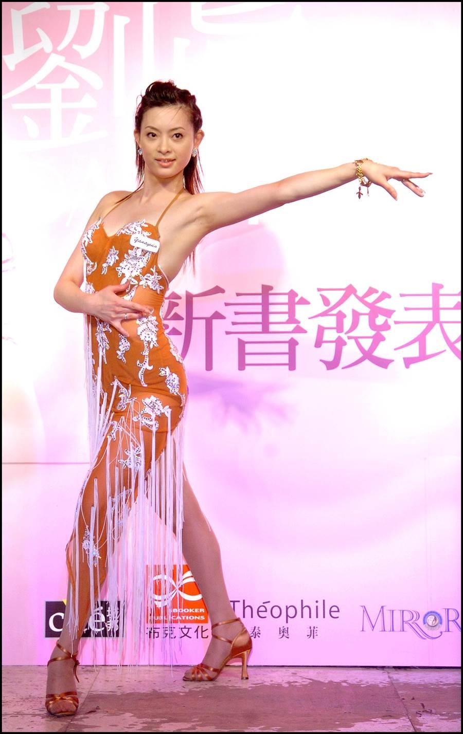 2004年劉真推出個人舞蹈生涯首本國際標準舞圖文書。(圖/中時資料照片)