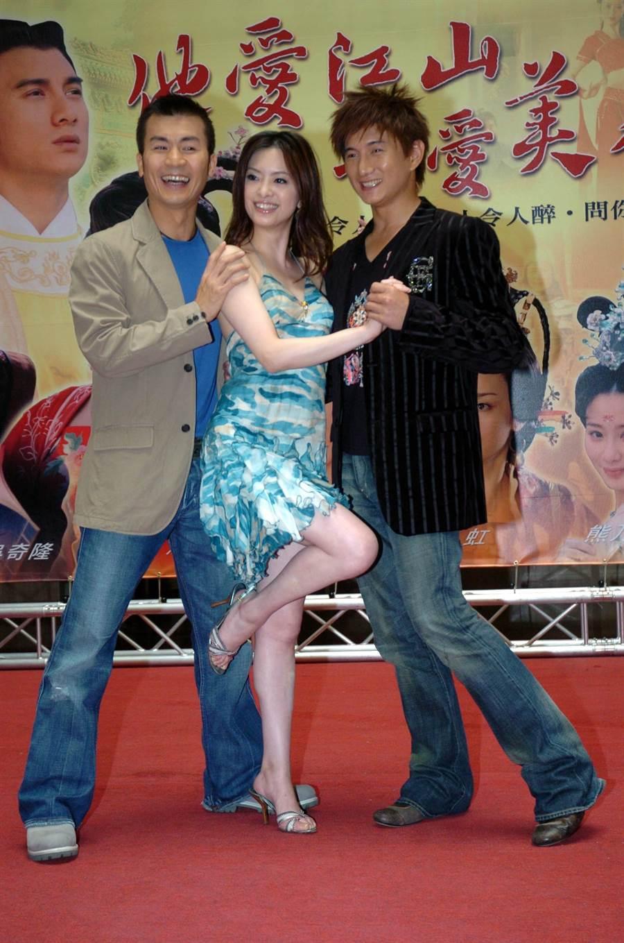 2005年劉真與吳奇隆、黃文豪宣傳新戲《他愛江山我愛美人》。(圖/中時資料照片)