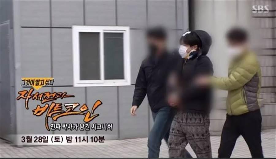 韓國檢方宣布,為了警告國民防止再犯,破天荒決定在偵查終結前,逐步公布N號房偵查內容,創下韓國司法史首例。。(圖/翻攝自韓網)