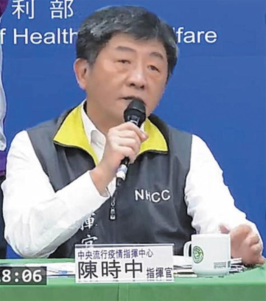 中央流行疫情指揮中心指揮官陳時中在22日記者會上公布台灣新增一例機構護理師確診。(疾管署提供/台中馮惠宜傳真)