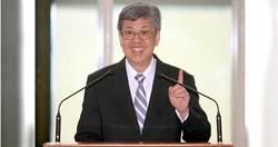 陳建仁:全球疫情緩和至少還要2個月