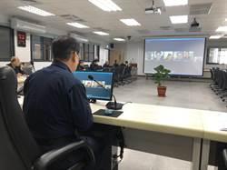 防群聚感染 台南永康分局首採視訊會議