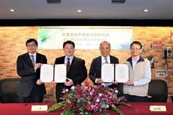 智慧運輸產業轉型有譜!資策會與中華智慧運輸協會簽署合作備忘錄