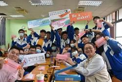 防疫職涯教育不中斷 勞動部推到校服務