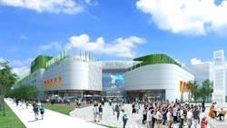 三井林口outlet四年後擴大營運 將新增90個店鋪