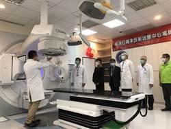 台大雲林分院啟用最新型直線加速器 精準治癌