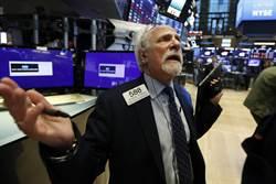大賣空重演 做空美股近1個月獲利3440億美元